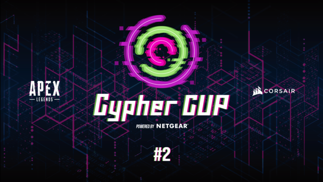 プロeスポーツチームSCARZによるApexLegends大会「Cypher CUP」第2回開催!一般枠エントリー開始!