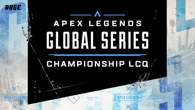 Apex Legends Global Series Championship LCQ