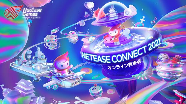 NetEase Connect 荒野行動 最新作